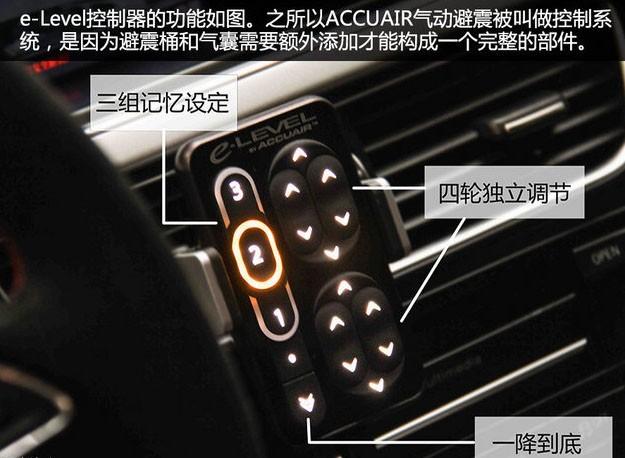 奥迪S5改装气动避震